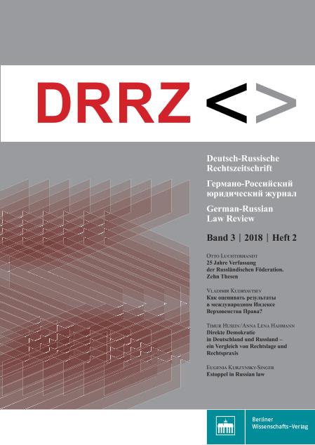 Deutsch Russische Wirtschaftsnachrichten
